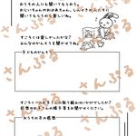 読書すごろくプリント2