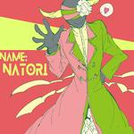 (ナトリという名になりました)