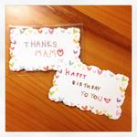 Message card (左:生徒さん作品)