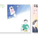 第44回JX-ENEOS童話賞作品集 挿絵(2013)