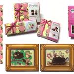 イーグル製菓 2014バレンタイン商品 カタログ表紙柄、包装紙柄デザイン、チョコプリントイラスト