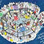 チームしゃちほこ「しゃちサマ2016 真夏のPOWER BALL」イメージイラスト