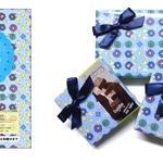 イーグル製菓 2015ホワイトデー商品 カタログ表紙柄、包装紙柄デザイン