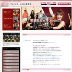 TAIKO-LAB 南埼玉