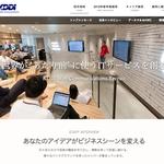 KDDIウェブコミュニケーションズ リクルートサイト