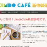 http://shinjuku-gyoen.jimdo.com/