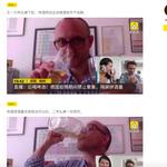 virtuelles Biertasting und live Bierverkostung - biersommelier.berlin - Biersommelier Karsten Morschett - TV China