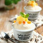 パイナップルのアイスクリーム