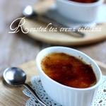 ほうじ茶のカタラーナ