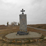 Памятник Ермаку.