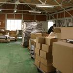 倉庫の保管場