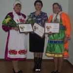 Слева направо - Яковлева Л., Грахова Л.А., Кузнецова М.