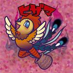 モ塚(謎のシール作家)