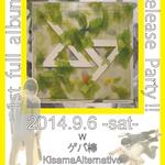 「1st full ALBUM release party!!!」2014年9月