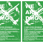 「WE ARE DMG?」2014年6月