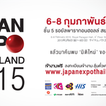 The 1st JAPAN EXPO in Thailand, Feb 6-8, 2015