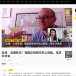 Biersommelier.Berlin -  Karsten Morschett - Online-Bierverkostung - TV China