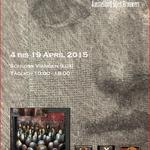 Kasteel Vianden (L) Het Maagdenkabinet expositie