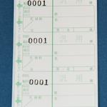 PCR検査(リアルタイム-RT-PCR法) 氏名ラベル さいたま市浦和区