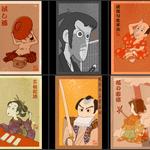 イラスト  Illustrator 創作 絵 神谷一郎 オリジナル キャラクター 落語 和風 日本