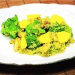 Quinoa-Currygemüse mit Mango & Nüssen
