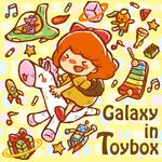 G2R2014 Galaxy in Toyboxジャケットイメージ