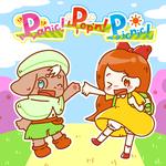 BOFU2016 Panic!Pop`n!Picnic!ジャケットイメージ