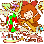 BOFU2015 Lollipop☆driveRジャケットイメージ