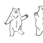 動物イラスト「シロクマ」