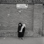 &#169Christine Spengler - Iran, 1979.