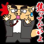 メタキャットの仲間達/その1/30