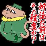 メタキャットの仲間達/その1/07