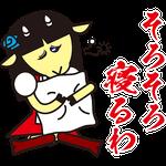 メタキャットの仲間達/その1/15