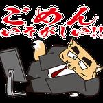 メタキャットの仲間達/その1/29