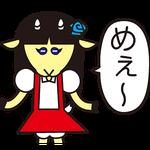 メタキャットの仲間達/その1/09