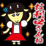 メタキャットの仲間達/その1/14