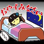 メタキャットの仲間達/その1/16