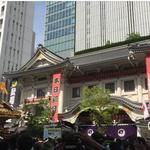 Kabuki Theater in Higashi-Ginza
