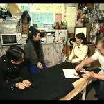 有吉くんの正直さんぽ:齋藤史生の笑文字