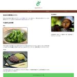 6月10日 習作:レスポンシブサイト「豆はカラダにイイ」