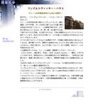 2月21日 習作:建築散歩ガイドのページ(2カラムレイアウト)