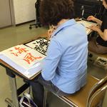 銀座、新宿、赤羽の書道教室のお稽古風景