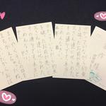 大田区にある書道教室の子どもの硬筆作品
