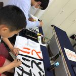 大田区にある書道教室の子どものお稽古の様子