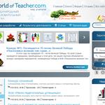 """Международный образовательный портал """"Мир учителя"""", методические материалы, свидетельства о публикации."""