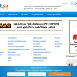 Pedsovet.su - сообщество взаимопомощи учителей.