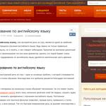 """Сайт """"engblog.ru!"""". Статьи и советы для изучающих английский. Много полезного!"""