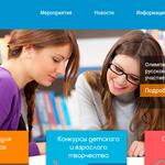 """Центр педагогических технологий """"Синтез"""". Конкурсы для педагогов и школьников, олимпиады."""