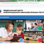 """Федеральный портал """"Российское Образование"""". Коллекция цифровых образовательных ресурсов"""