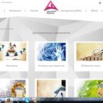 Сайт дистанционных мероприятий «Академия роста»: конкурсы для педагогов и учащихся.